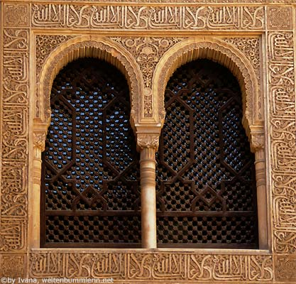 granada_alhambra_fenster