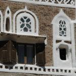 Jemen: Sanaa – Meine 7 Highlights